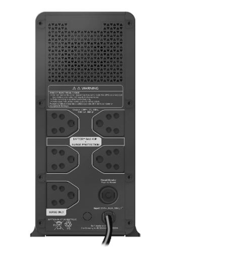 buy best ups for gaming pc